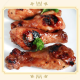 Tandoori Chicken Wings Recipe