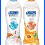 softsoap giveaway