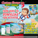 Curious George activity sheets