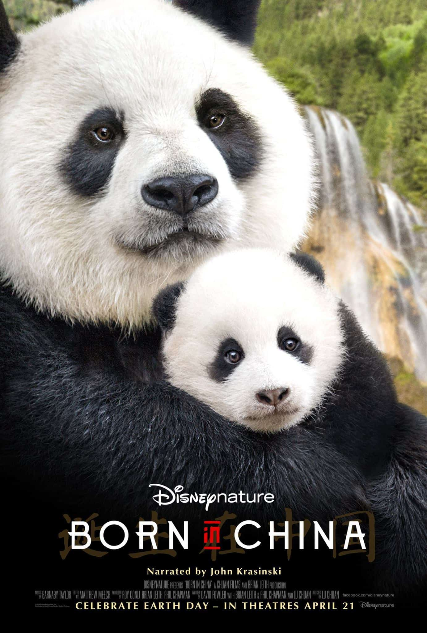 Born In China movie premiere
